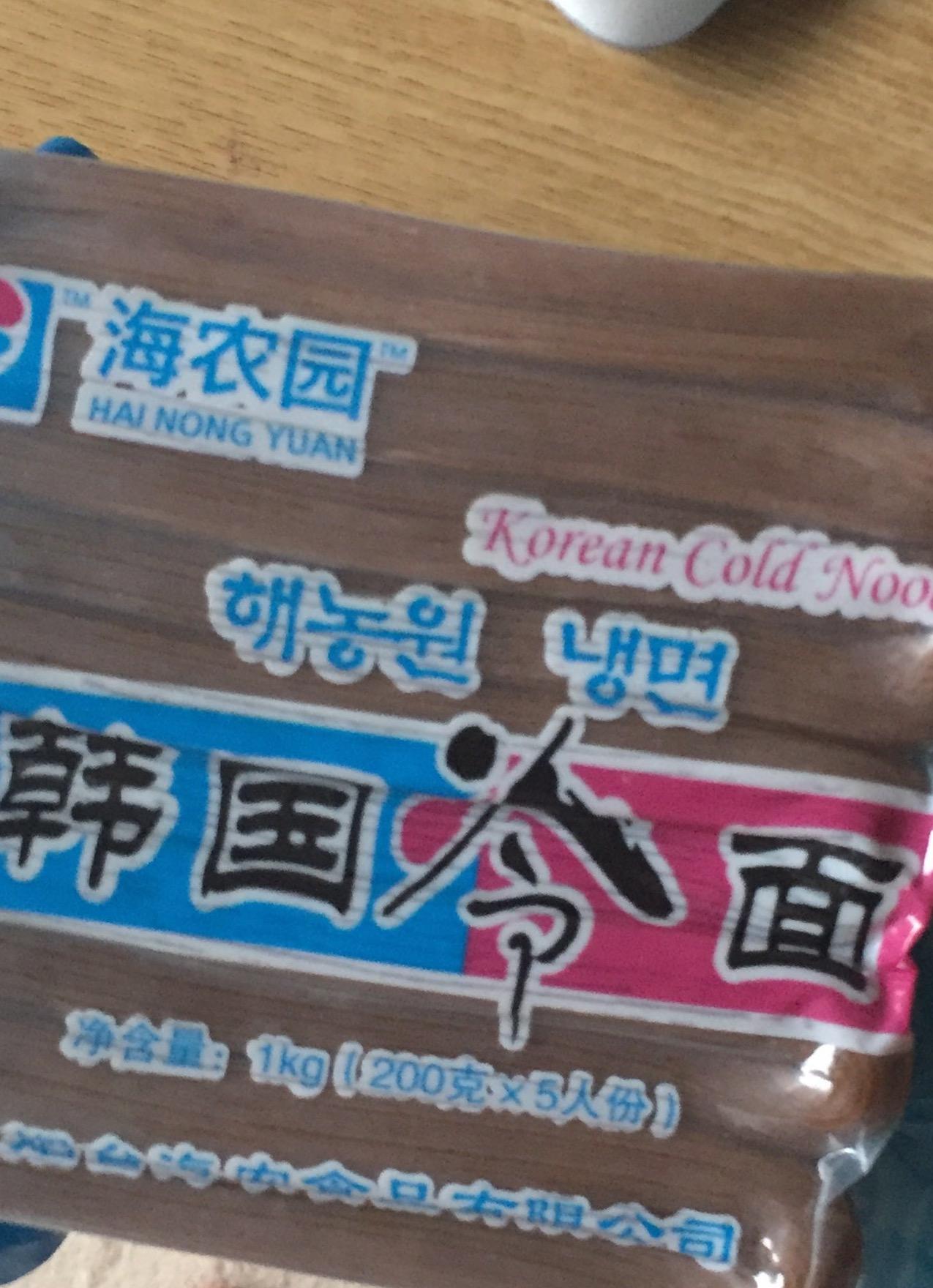韓国冷麺を食べる