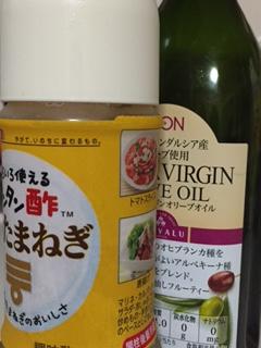減塩で料理を美味しくする方法って?オリーブオイルを使って!血管年齢が若くなる?