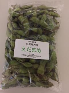 黒枝豆の旬って今?おいしい茹で方と保存の仕方は?