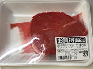 ローストビーフの肉