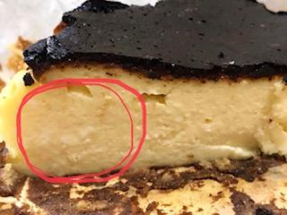 バスチ(バスク風チーズケーキ)の本場の作り方と一般的の食べ比べ!味は違う?